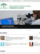 Instituto Andaluz del Patrimonio Histórico (IAPH)