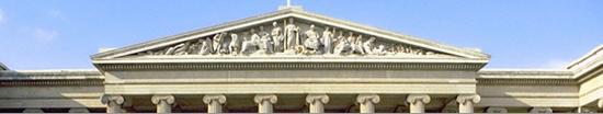 Frontón de la fachada principal del British Museum (Londres)