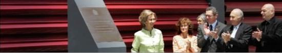 Inauguración de la ampliación del Museo Nacional Centro de Arte Reina Sofía (26-IX-2005)